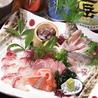 浜焼き 栄鮮魚のおすすめポイント3