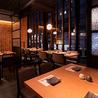 焼肉スタミナ苑 とりとん 豊洲店のおすすめポイント1