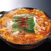 赤から 焼津店のおすすめ料理3