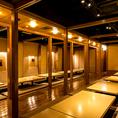 京橋駅周辺の完全個室の居酒屋をお探しでしたら是非!少人数様~団体様までの個室席多数ご用意!◆地鶏個室居酒屋 有明 京橋店◆
