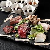 オイスター&ジビエ Snug 2号店のおすすめ料理2