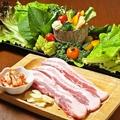 料理メニュー写真サムギョプサル(1人前)