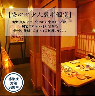さかなや道場 新富士店の雰囲気1
