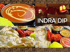 インドラ ディップ INDRA DIPの写真