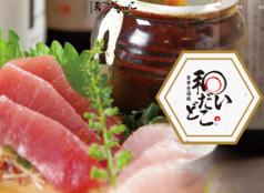 日本食酒場 和だいどこ。大塚店イメージ