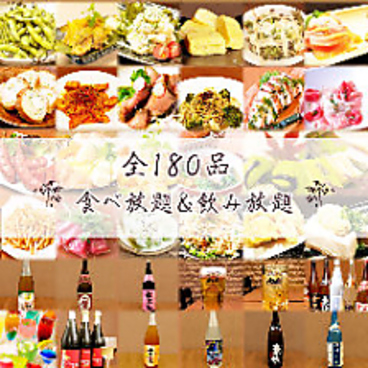肉バル&イタリアン MEAT IN CRAFT 大宮店のおすすめ料理1