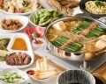 博多もつ鍋 浜や 天神西通り店のおすすめ料理1