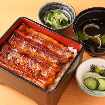 うなぎ山吹のおすすめ料理1