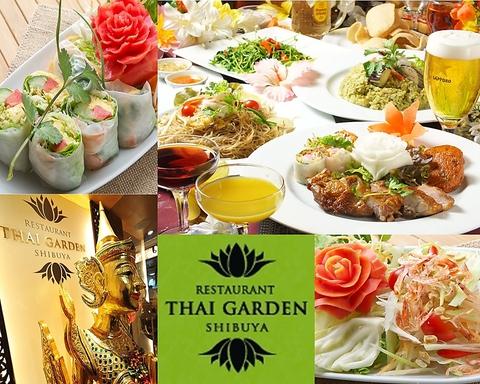 タイ国認定レストランにて本格タイ料理を是非♪コースは3000円から!飲放題付4000円~