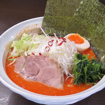 横浜とんこつらぁめん志のおすすめ料理1