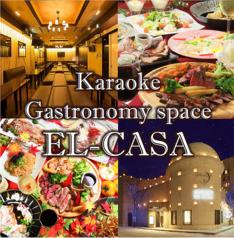 レストラン&カラオケ エルカーサの写真