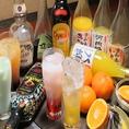 人気の果実酒やカクテルが豊富!学生さん・会社員さんでの各種宴会にもうれしい内容!!