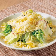 チーズ好きのシーザーサラダ