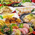 赤鶏御殿 池袋東口駅前店のおすすめ料理1