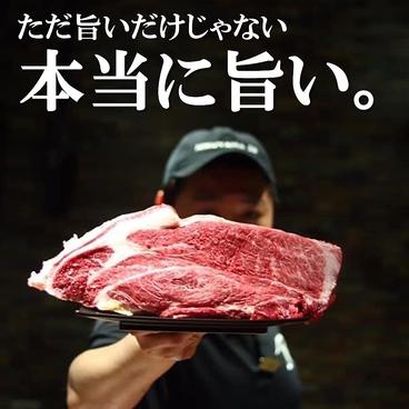 赤身肉とホルモン焼き コニクヤマのおすすめ料理1