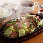 もつ鍋とサワー yuzuki 柚月のおすすめ料理2