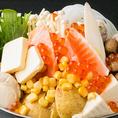 【石狩みそバター鍋 一人前:940円】北海道の魅力を詰め込んだ一品!石狩みそバター鍋!北海道の海の幸をまろやかなみそバター風味でお楽しみください!飲み放題メニューもご用意。美味しいお料理とお酒で心も体も温まります♪