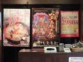 情熱ホルモン 八戸酒場の雰囲気2