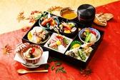 松廣のおすすめ料理2