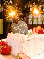 記憶に残る記念日を!10名~予約でホールケーキに変更◎