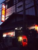 居酒屋 海門 箱崎の雰囲気2