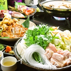 薩摩乃蔵 片町店のおすすめ料理1
