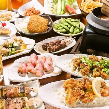 鳥金 むーみんぱぱ 大津店のおすすめ料理1