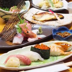 寿司処 しゅん 湯島店の写真