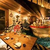 2名様~ご利用可能なテーブル席!開放的な船の上を景色を眺めながら食事を愉しめるテーブル席をご用意しております。