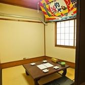 2階のお座敷席個室