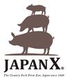 宮城蔵王で生まれた宮城のブランド豚『JAPAN X』!3500円以上の宴会コースで食べれます!