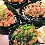 大山鶏の焼き鶏鉄板♪銘柄鶏をタレや塩、葱山椒や梅肉、明太など様々なお味でお楽しみ頂けます♪