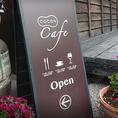 ◇◆COCON CAFE&GELATO◆◇