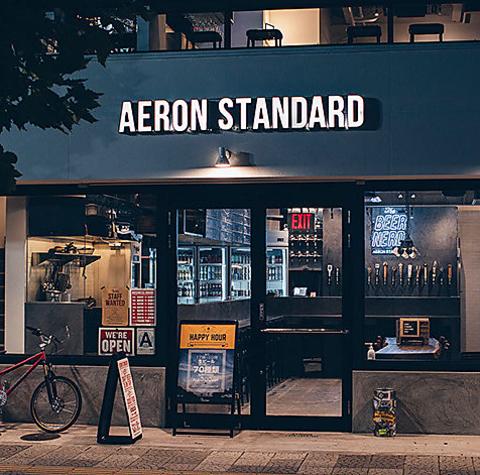 AERON STANDARD