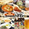 ハヌマン 石川台店