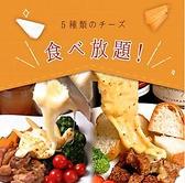 肉バル&イタリアン MEAT IN CRAFT 大宮店のおすすめ料理2