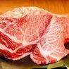 焼肉 蔵 金沢高柳店のおすすめポイント1