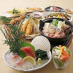 魚鮮水産 国領店のおすすめ料理1