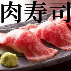 個室居酒屋 月明り 新宿東口本店のおすすめ料理1