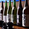 屋台寿司居酒屋 船ぱらのおすすめポイント2