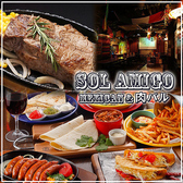 隠れ家ダイニング SOL AMIGO ソルアミーゴ 上野店 ごはん,レストラン,居酒屋,グルメスポットのグルメ