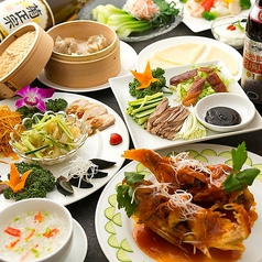 中国菜館 華丸のおすすめ料理1