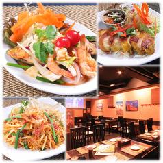 タイレストラン サヤムランナー SIAM LANNA 御茶ノ水店の写真