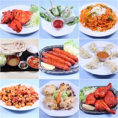 インド ネパール料理 TENYUU APPA てんゆう あっぱの写真