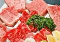【こだわりの国産和牛】最高級黒毛和牛料理店として素材は厳選された黒毛和牛A4以上BMS7以上を提供します。 最高級の素材だからどの部位でも美味しさや安全を保証できます。