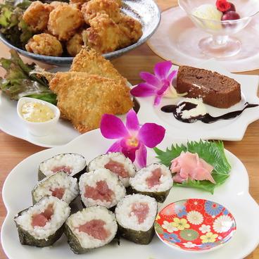 和食cafe魚米のおすすめ料理1