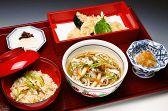 田ごと 京都駅 ザ キューブ店のおすすめ料理2