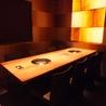 牛や 榮太郎 金沢 武蔵店のおすすめポイント2