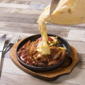 料理メニュー写真ラクレットチーズ×若鶏のグリル トマトソース