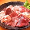 あみ焼元祖しちりん 新小岩北口店のおすすめポイント2